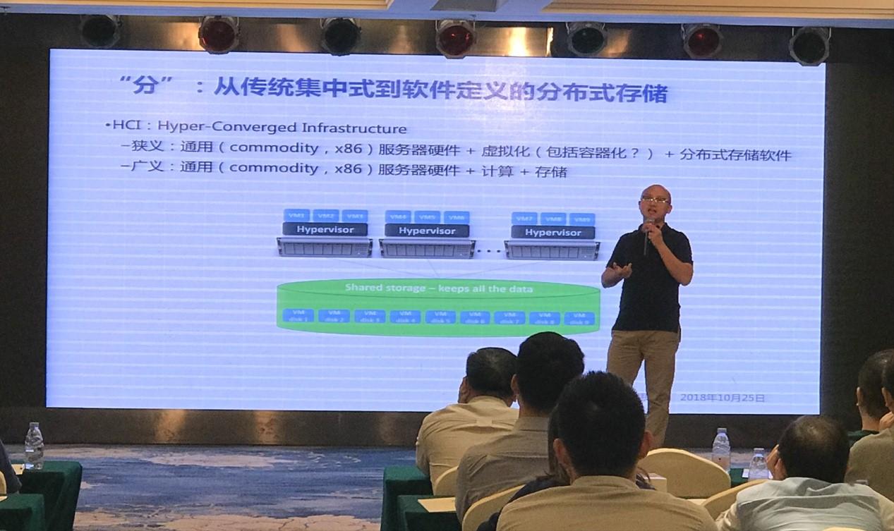 2018云化IT之旅深圳峰会5