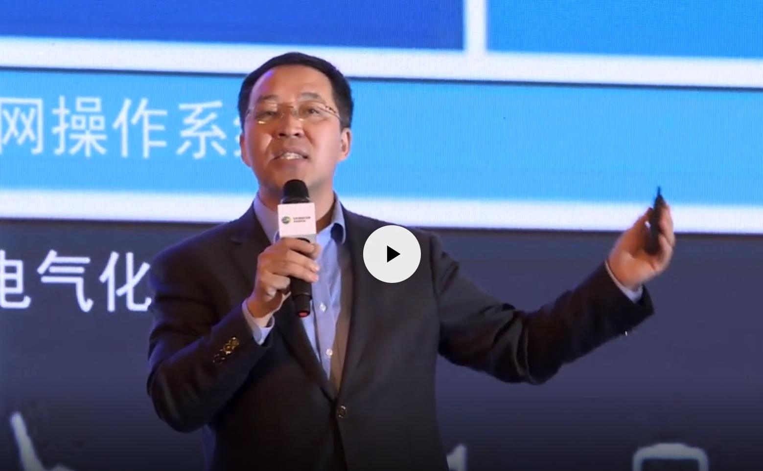 IDC中国区副总裁武连峰在深信服2018创新论坛做出分享