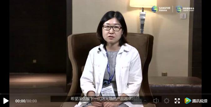 深信服下一代防火墙AF用户案例:河北省统计局