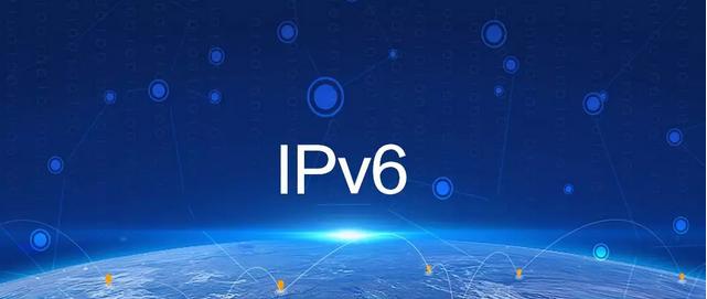 深信服云盾平台助力网站IPv6改造升级1
