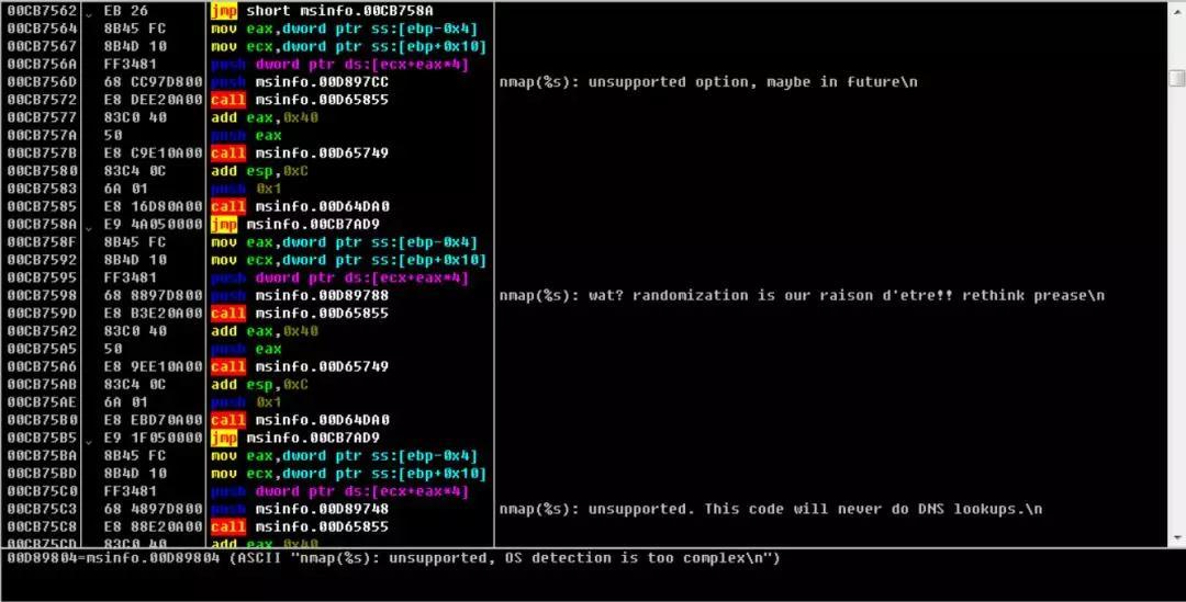 MiraiXMiner物联网僵尸网络病毒传播模块4