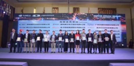 第六届中国移动全球合作伙伴大会现场