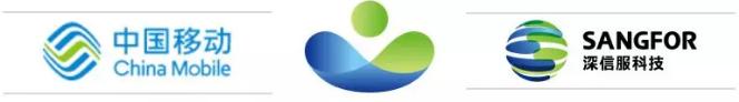 深信服成为中国移动负载均衡器优选国产品牌厂商
