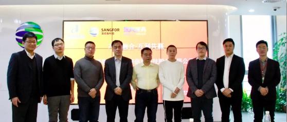 北京网络职业学院与深信服科技股份有限公司战略合作合影
