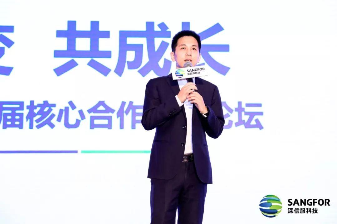 深信服副总裁李野先生