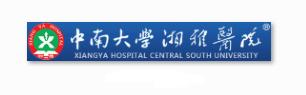 中南大学湘雅医院信息安全等级保护建设案例