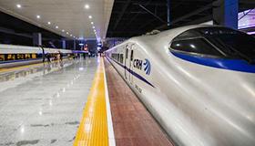 12306中国铁路客户服务中心