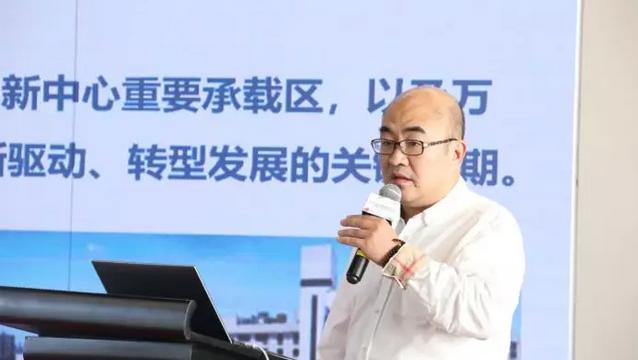 杨浦区科学技术委员会副主任