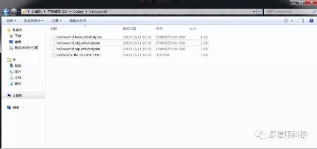 新变种GandCrab5.0.9加密文件的后缀