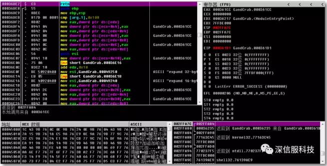 GandCrab5.0.5第一个功能函数