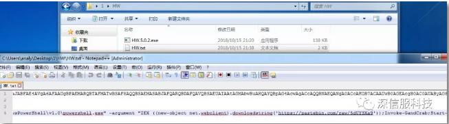 HW.txt记录PowerShell命令