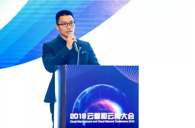 《深信服安全SD-WAN2.0:构建更安全更智能的全球互联》主题演讲