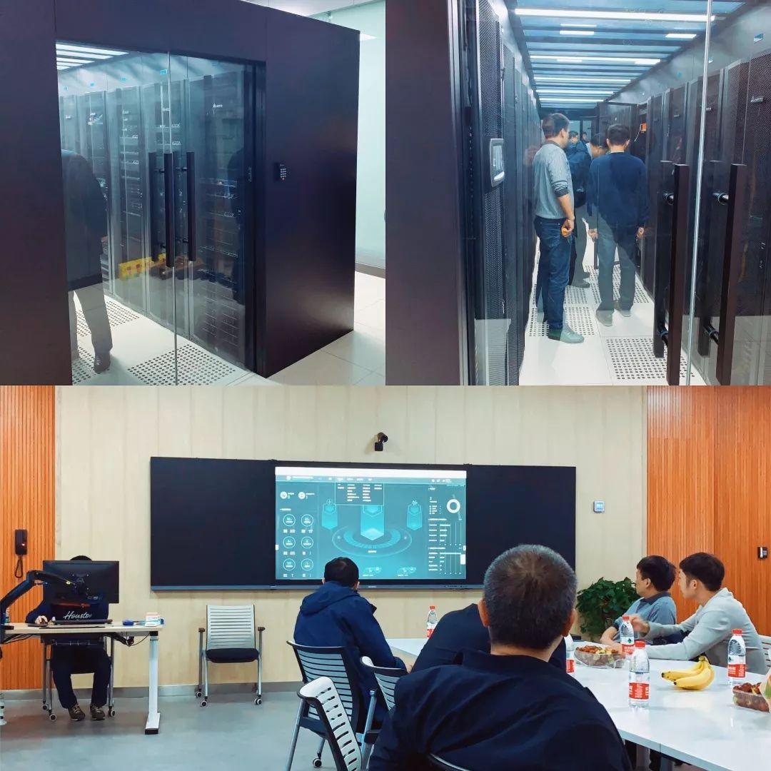 湖南师范大学云数据中心