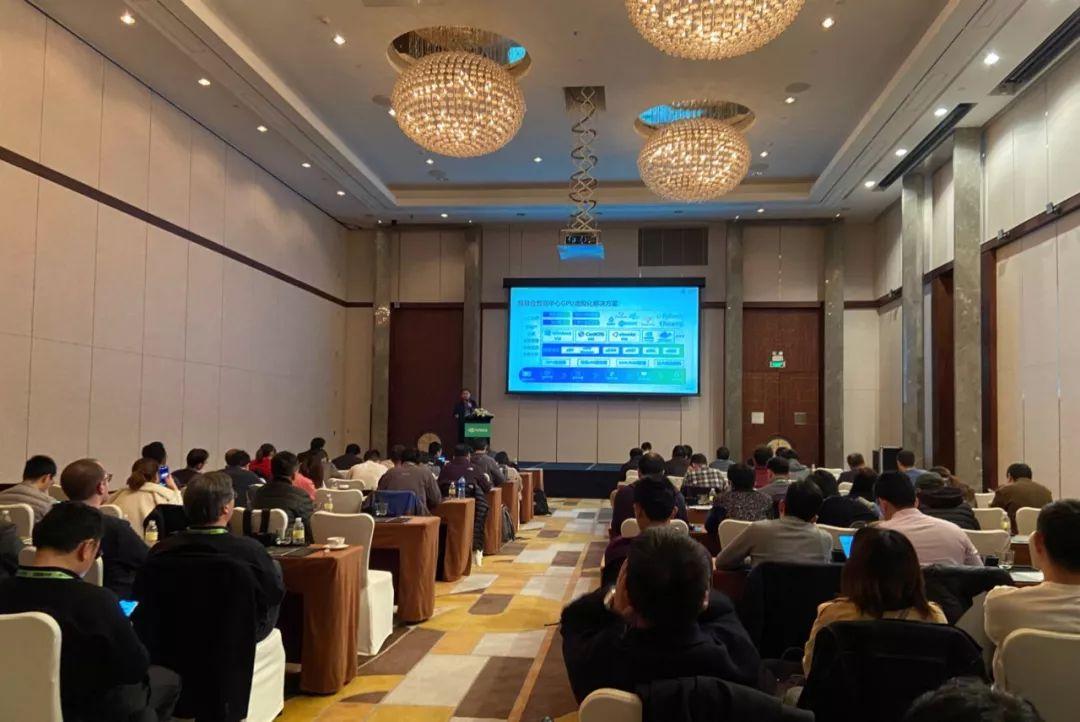 技术交流研讨会